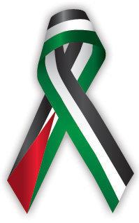 palestinian-ribbon1