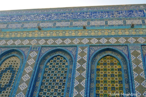 Detail. Surah Yasin inscribed around the Dome of the Rock Masjid.