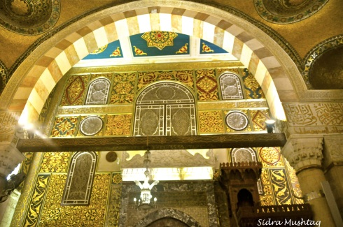 Inside Masjid al-Aqsa