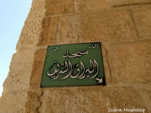 Masjid al-Buraaq