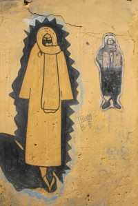 Amadou_Bamba_wallpainting